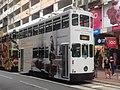 Hong Kong Tramways 23(122) 10-10-2016.jpg