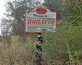 HoratioSign.jpg