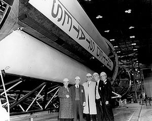 Felix Edward Hébert - Representative Hébert and other members of the House Committee on Science and Astronautics visited the Marshall Space Flight Center on January 3, 1962, to gather firsthand information of the nation's space exploration program