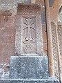 Hovhannavank Monastery (khachkar) (234).jpg