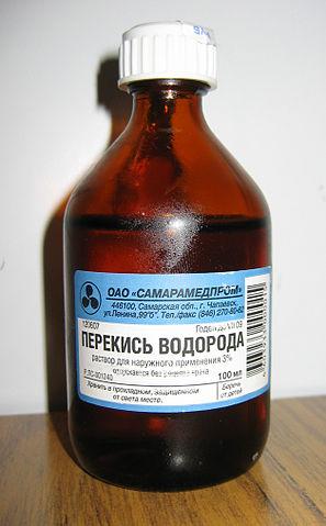 filehydrogen peroxidejpg wikimedia commons
