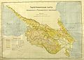 Hydrographic map of the Caucasus and the Black sea.jpg