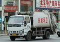 ISUZU Collection Truck in Beijing.jpg