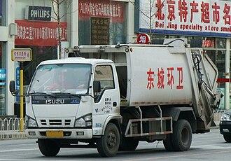Qingling Motors - Image: ISUZU Collection Truck in Beijing