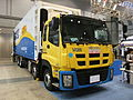 ISUZU GIGA, Refrigerated Cargo, RUNTEC Co., Ltd.jpg