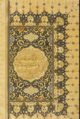 Ibrahim Mirza's (grandson of Ismail I) diwan composed of his persian and azeri poems2.png