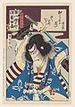 Ichikawa Danjuro IX als Soga no Goro-Rijksmuseum RP-P-2003-212.jpeg