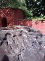 Images in rocks, Dirgheswari Temple.jpg