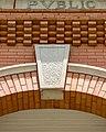 Indianola Carnegie Library Iowa 2019-2208.jpg