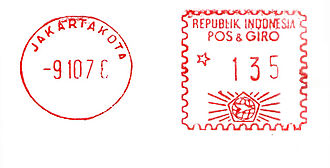 Indonesia stamp type DB2.jpg
