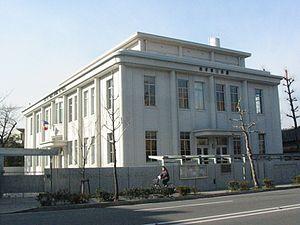 Institut Français - Institut français du Japon – Kansai