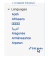 InterlanguageLinks-Sidebar-Vector-Hover.png