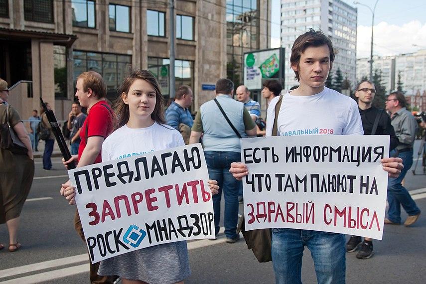 Internet freedom rally in Moscow (2017-07-23) by Dmitry Rozhkov 14.jpg