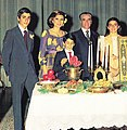Iranian Imperial Family at Nowruz 02.jpg