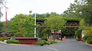 Ironstone Vineyards - The entrance to Ironstone Vineyards in Murphys, California.