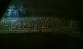 Iscrizione Grifo bronzeo Pisa002.jpg