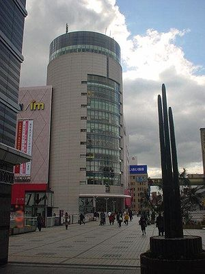 Isetan department store Kokura