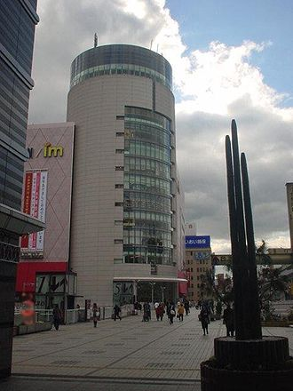 Kitakyushu - The Colet Izutsuya department store (formerly known as Isetan and, before that, Sogo)