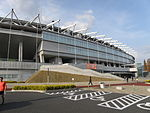 Ishin Memorial Park Stadium outview.JPG