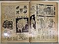 Ito seiu, storia dei costumi di edo e di tokyo, con illustrazioni derivate da hokusai, 02.jpg