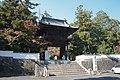 Iyama Hōfuku-ji entrance.jpg