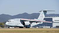 JASDF XC-2(18-1202) at Gifu Air Base October 25, 2015 b.JPG