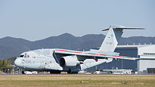 JASDF XC-2(18-1202) at Gifu Air Base October 25, 2015 b.JPG