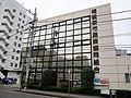 JA Sagamihara-shi Asahi Branch.jpg