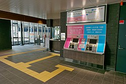 JR Urakami Station 20200407 03.jpg