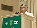 Jairam Ramesh addressing at the celebrations of World Environment Day and presentation of Indira Gandhi Paryavaran Puraskar and Young Environmentalist award for the year-2009, in New Delhi on June 05, 2009.jpg