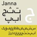 Janna mostra tipografica.png