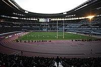 Japan National Stadium 200111b22.jpg