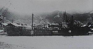 Japanese minelayer Minoo - Image: Japanese minelayer Minoo 1947