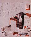 Japanisches Glückwunschblatt Ryuryukyo Shinsai.jpg