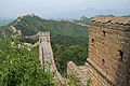 Jingshaling to Simatai 15 (4781495131).jpg