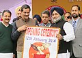 Jitendra Singh, the Minister of State (Independent Charge) for Information & Broadcasting, Shri Manish Tewari and the Deputy Chief Minister of Punjab, Sardar Sukhbir Singh Badal.jpg