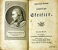 Johannes Ewalds samtlige skrivter.jpg