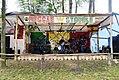 John Mineton na 15 edycji Reggae w Stodole.jpg