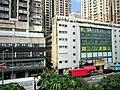 Jordan Valley, Hong Kong - panoramio (8).jpg