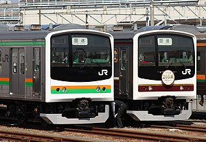 Two 205-600 series trains side by side