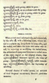 Judson Grammatical Notices 0057.png