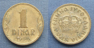 Yugoslav dinar - Image: Jugoslawien 1Dinar 1938