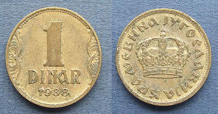 Dinar Yugoslavia