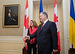 Julie Payette with Petro Poroshenko in Ukraine - 2018 - (1516273450).jpg