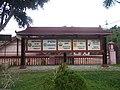 Junior High School 1 Pule - panoramio (2).jpg