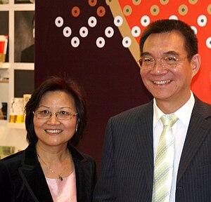 Justin Yifu Lin - Justin Yifu Lin and his wife at the Frankfurt Book Fair 2009