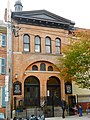 KESHER ISRAEL Shul 412 Lombard, Philly.JPG