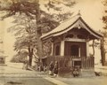 KITLV - 89894 - Beato, Felice - Bell House in a temple complex at Nagasaki in Japan - presumably 1863-1865.tif