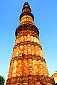 KUTUB MINAR DELHI.jpg