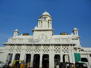 Kachiguda railway station, Hyderabad, India.JPG
